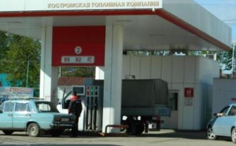 АЗС №4 - Коммунары